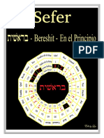 01-sefer-Bereshit-water.pdf