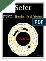 01-sefer-Bereshit-water.pdf