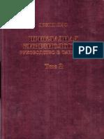 дэвид лиф прикладная кинезиологи часть 2.pdf