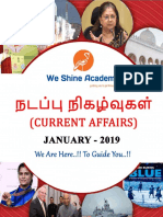 Today English Current Affairs 15.01.19
