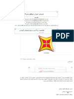 CSI SAP2000 Ultimate 20.0.0 Build 1384 x86_x64 - دانلود رایگان نرم افزار