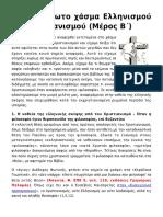 mpdf(3)