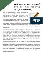 mpdf(6)