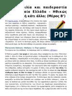 mpdf(7)