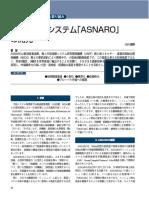110106.pdf