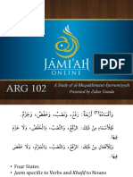 ARG 102 Lesson 2