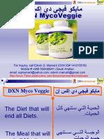 DXN MycoVeggie Summary