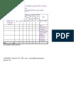 แบบรายงานกิจกรรมการจัดบริการทางทันตสาธารณสุขreportOct21_2010