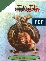 Jihad Kyun Aur Kisliyay [Urdu]