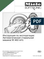 Miele Softtronic W 463