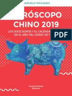Horóscopo chino 2019.