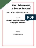 Son-con 01.pdf
