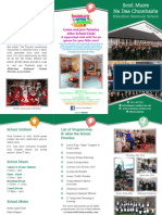 a4 - dl brochure
