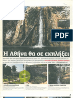 Athens_Walks.pdf