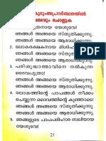 എന്റെ പ്രാർത്ഥനകൾ.pdf