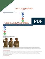 കുരിശു വര.pdf