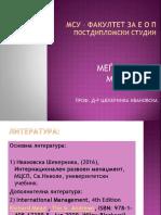 Меѓународен менаџмент вовед.pptx