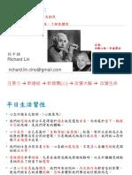 pdf6152014-140615001614-phpapp01