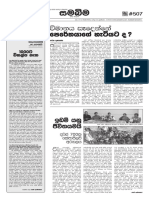 507th Samabima Sunday Edition