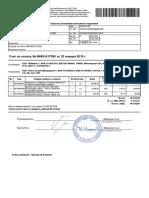 Буху РЭМ.pdf