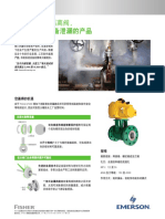 Brochure Protect Assets From Leakage Fisher z500 Isolation Valves Chinese Zh Cn 3673014