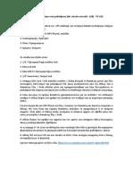 User Manual TD V26