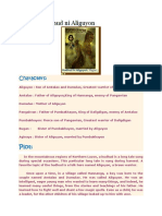 290175430-Story-of-Hudhud-Ni-Aliguyon.docx