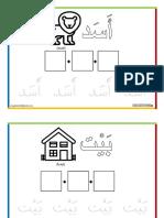 Arabicase Word Worksheet Alif to Ya Bnw