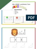 Arabicase Word Worksheet Alif to Ya (coloured)