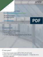 (R)LFA & TI-FRR