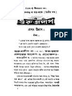 Chapter 1_1-80p.pdf