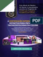 Ebook Coluna.pdf