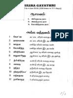 Sahasra Gayathri Procedure-1