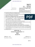 X 2016 Science Delhi 2