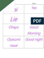 Words in Japan