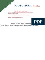 Laghu V Griha Udyog Swarozgar Pariyojanayen -Kutir Udyog  Small Scale Industries -SSI  in Hindi Language लघु एवं गृह उद्योग -स्वरोज़गार परियोजनाएं