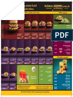 Mcdelivery Menu 962