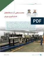 1246-33044328-XUM.pdf