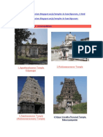 TN TempleTrails - Kanchipuram