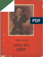 Soviet Book - Vladimir Ilyich Lenin - Nadezhda Krupskaya.100dpi.[RawscanLQ]