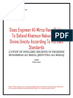 HERETIC ENGINEER ALI MIRZA