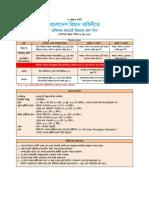 80-BAFA.pdf