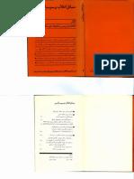 مسائل انقلاب و سوسياليسم 2.pdf