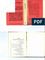 مسائل انقلاب و سوسياليسم 5.pdf