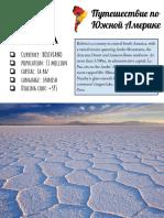 Bolivya Turu Katalogu
