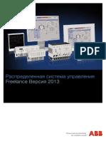 ABB Freelance 2013 Ru