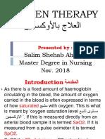 Ppt Oxygen 2222