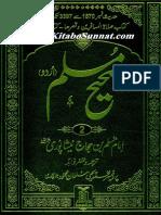 Sahih Muslim Urdu - Dar-Us-Salam - Vol - 2