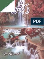 00488_Zikr-e-Qalbi.pdf