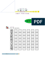 mandarin.pdf